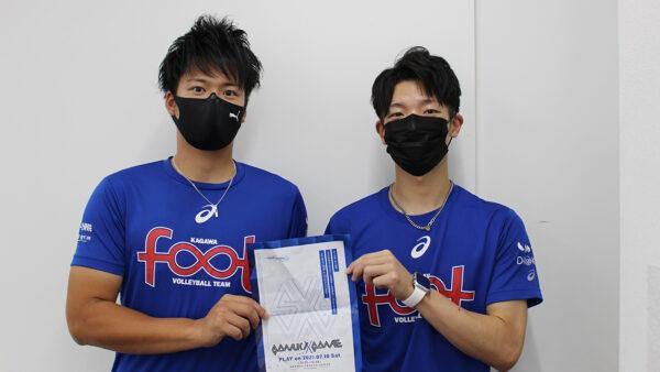 SXG -Sanuki X Game-の運営補助をしました